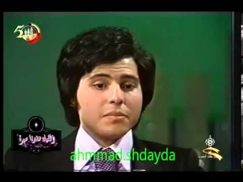 في عيد ميلاده - هاني شاكر في لقاء قديم بأول زيارة له للكويت عام 1975