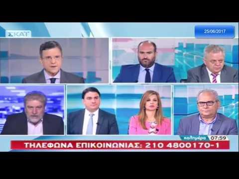 Ο Νότης Μαριάς στην τηλεόραση του ΣΚΑΙ για ογκολογικά φάρμακα και παράταση συμβάσεων της ΠΟΕ - ΟΤΑ