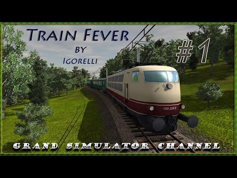 Train Fever (Серия 1) \