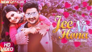Jee Ni Hona Song Lyrics