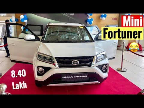 Finally TOYOTA URBAN CRUISER 2020 is here | Interior, Exterior, Price & Features