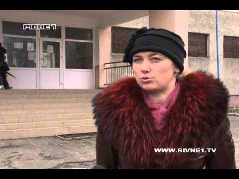 Батьки школярів Радивилівського ліцею отримали можливість контролювати витрати свої дітей