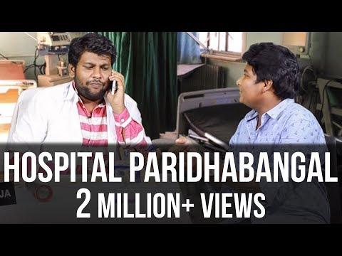Hospital Paridhabangal   Gangai Amaran Troll   Madras Central