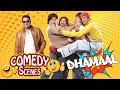 C.G Dubbed.Dhamal film comedy scean