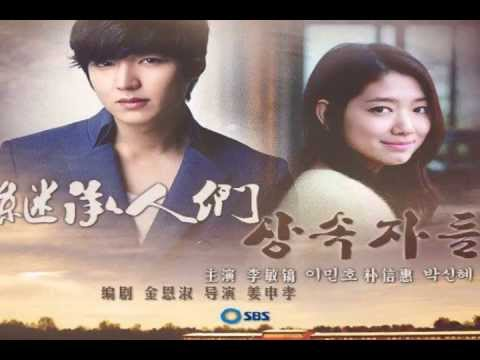 Heirs Korean Drama 2013 Starring Park Shin Hye and Lee Min Ho « PARK