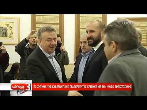 Τζανακόπουλος: Προτεραιότητα η κοινωνική ατζέντα ως τις εκλογές του Οκτωβρίου | 1/2/2019 | ΕΡΤ