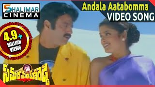 Video Samarasimha Reddy || Andala Aadhabomma Video Songs || Bala Krishna, Anjala Javeri || Shalimarcinema MP3, 3GP, MP4, WEBM, AVI, FLV Mei 2018