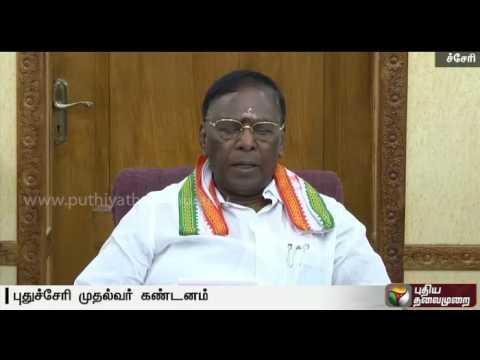 Karnatakas-refusal-to-release-water-is-against-democratic-principles--Puducherry-CM-Narayanasamy