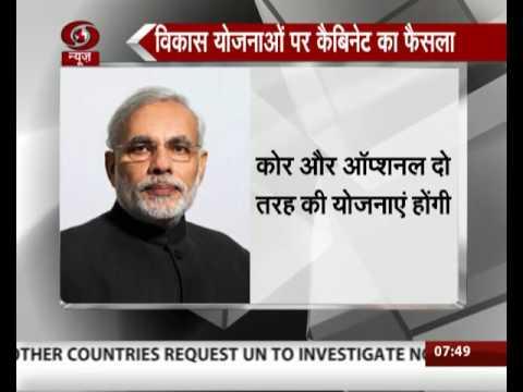 Topline: Business News (Hindi) I August 4