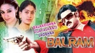 Balram (Full Movie) - Watch Free Full Length action Movie