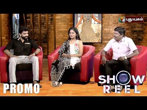 Showreel-PROMO-09-07-2016-Puthuyugam-TV
