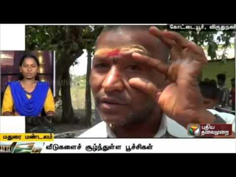 A-Compilation-of-Madurai-Zone-News-28-03-16-Puthiya-Thalaimurai-TV