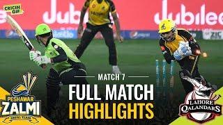 PSL 2019 Match 7: Peshawar Zalmi vs Lahore Qalandars | Full Match Highlights