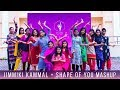Dance Cover by School of Engineering,CUSAT