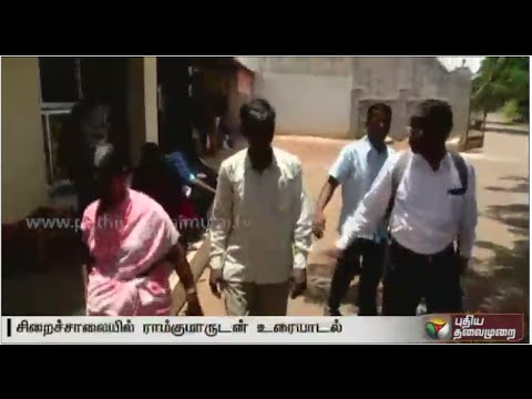 Swathi-Murder-Case--Parents-of-the-accused-Ramkumar-meet-him-at-the-prison