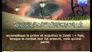 Le coran traduit en français parte 5 عبد الله بصفر الجزء