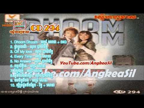 Oh My Love By Nob Bayarith RHM CD vol 294