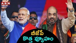 Video BJP New Strategy After TDP Exit From NDA Alliance   Weekend Comment By RK   ABN Telugu MP3, 3GP, MP4, WEBM, AVI, FLV Maret 2019
