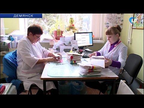 Губернатор Сергей Митин посетил Центральную районную больницу Демянска