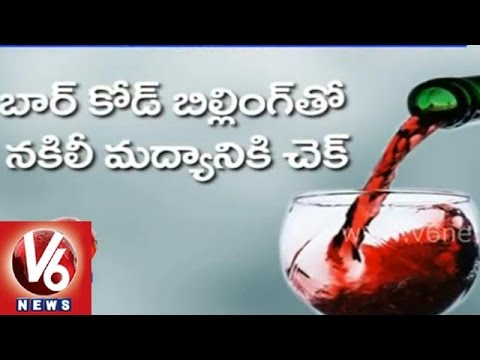 Telangana government plans to stop non duty wines