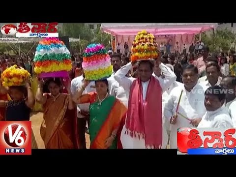 Nana Biyyam Bathukamma Celebrations In Telangana | Teenmaar News