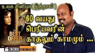 The Best Offer (2013) Italy - World movie review in Tamil by Jackiesekar |  தி பெஸ்ட் ஆபர்