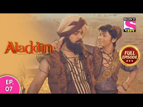 Aladdin - Naam Toh Suna Hoga | अलाद्दिन - नाम तो सुना होगा | Episode 7 | 21st June, 2020