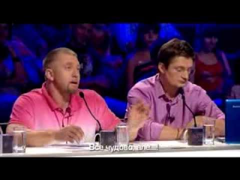 Клип х-фактор сезон 3 - екатерина соколенко (донецк) 08092012 смотреть онлайн