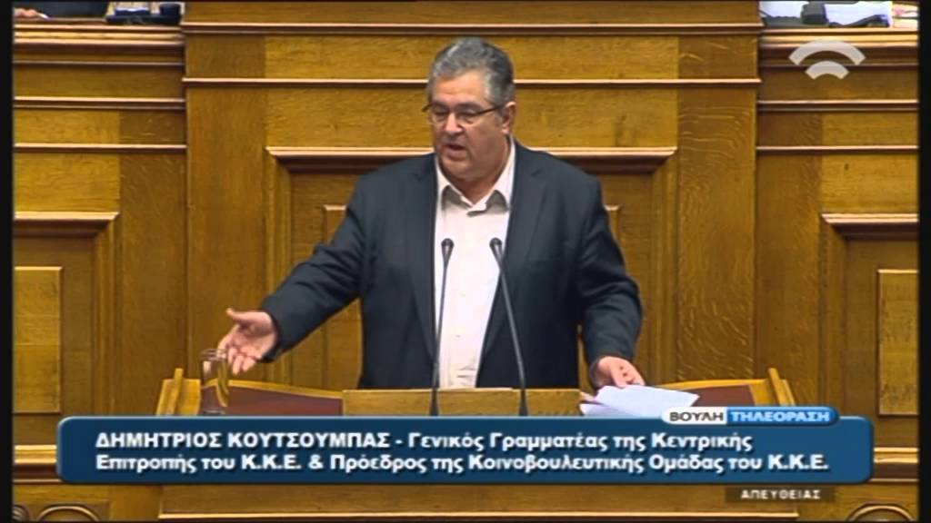 Πολυνομοσχέδιο: Δ.Κουτσούμπας (Γ.Γ. ΚΚΕ)(15/12/2015)