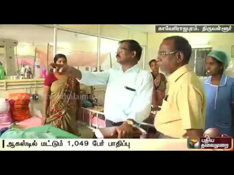 Thousands-affected-due-to-viral-fever-in-Thiruvallur--Full-details