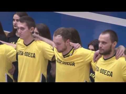 «БИПА-Одесса» – «Химик». Видео игры