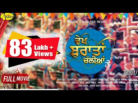 Vekh Baraatan Challiyan Ne L Full Movie L Latest Punjabi Movies L New Punjabi Full Online Movie 2017 - Movie7.Online