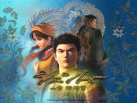 Shenmue Music: Sadness And Hope