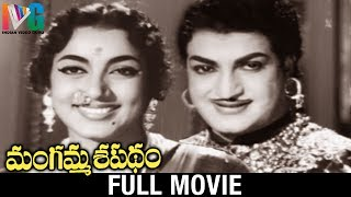 Mangamma Sapatham Telugu Full Movie ft. NTR, Jamuna and Vanisri. For more Old Telugu Super Hit Movies, subscribe to Indian Video Guru : http://bit.ly/1OmpKAI. Mangamma Sapatham movie is Directed by B Vittalacharya and Produced by DVS Raju. Music Composed by TV Raju.Mangamma Sapatham Movie also stars Rajasree, Relangi Venkataramaiah among others.Click here to Watch :NTR Old Super Hit Movies - http://bit.ly/2toENWZJamuna Telugu Hit Movies - http://bit.ly/2t44j1xVanisri Super Hit Telugu Movies - http://bit.ly/2t3YaClSuper Hit Telugu Movies - http://bit.ly/2a2Rz5cLatest Telugu Full Movies HD -http://bit.ly/1V1rAqlIndian Video Guru No 1 Channel For HD Full Movies - http://bit.ly/25te3yOVisit Us : http://indianvideoguru.comIndian Video Guru is the final destination for all Online Full Movies from various languages like Telugu, Tamil, Hindi, Malayalam and Kannada.Watch the best of Indian Cinema uploads right here!Follow us on Facebook for more Indian Full Movies - https://www.facebook.com/IndianVideoGuruFollow us on twitter for more updates - https://twitter.com/IndianVideoGuru Also subscribe to https://www.youtube.com/indianvideoguru for latest full movies.My Mango App Links:Google Play Store: https://goo.gl/LZlfHu App Store: https://goo.gl/JHgg83