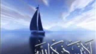 سوره الحاقه قارئ الشيخ ياسر الدوسري