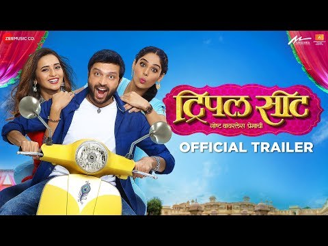 Triple Seat - Official Trailer   Ankush Chaudhari, Pravin Tarde, Shivani Surve & Pallavi Patil