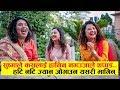 सुष्मा कार्कीले हाल्ने भईन मुद्धा   Interview With Sushma Karki n Hauty Nauty Anupam Shrestha