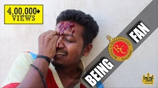Video Being RCB Fan | Katharals of an RCB Fan | RCB Fans | RCB | Chennai Memes MP3, 3GP, MP4, WEBM, AVI, FLV April 2018
