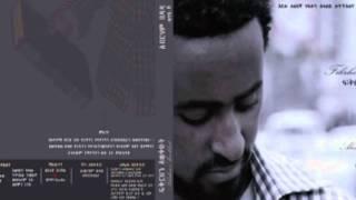 Ethiopian Spritual Song 2013 Abreham Bedada Menfes Kidus