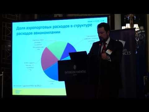 Глава МАУ Юрий Мирошников о конкуренции в авиаотрасли