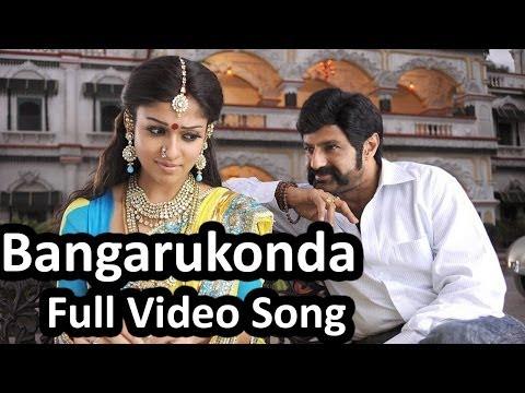 Bangarukonda Full Video Song    Simha Movie    Bala Krishna,Nayantara