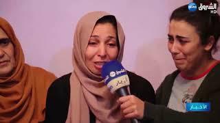 تيبازة: استنفار أمني بعد اختفاء غامض للطفل فاتح من مدينة الدواودة