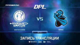 IG vs NewBee, DPL Season 6 Top League, bo2, game 1 [Adekvat]