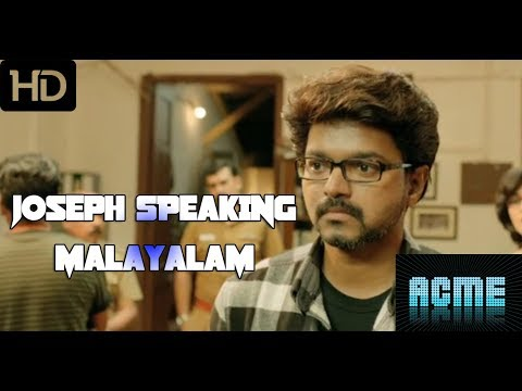 | THERI | VIJAY | SAMANTHA | AMY JACKSON | JOSEPH KURUVILA SPEAKING MALAYALAM SCENE | ACME MOVIES |