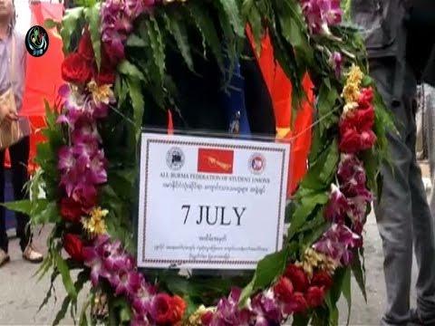 Students mark anniversary of Rangoon massacre