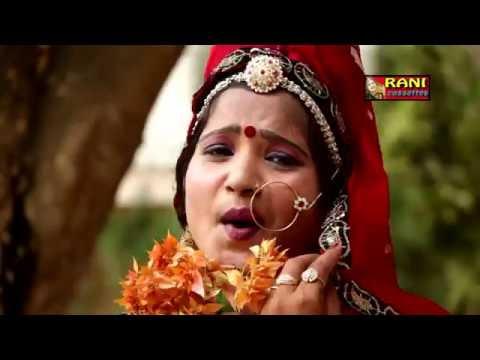 Video HD हीरा गुज्जरी    Rajasthani Song 2016    Rani Rangili SUper hot Dance    download in MP3, 3GP, MP4, WEBM, AVI, FLV January 2017