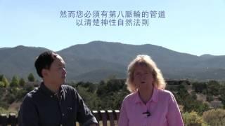 [亞特蘭提斯水晶療癒] 的介紹(三則影片)