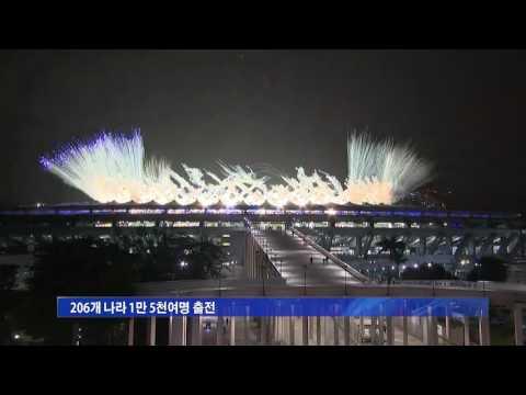 리우 올림픽 개막 8.5.16 KBS America News