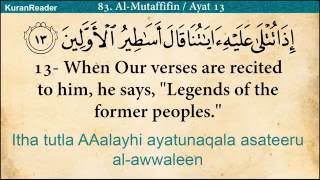 Quran: 83. Surat Al-Mutaffifin (The Defrauding): Arabic and English translation with Audio HD