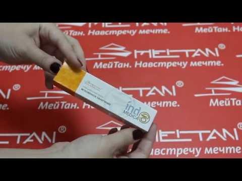Специальный крем для быстрого снятия боли «Мгновенное облегчение» Indo Medica MeiTan